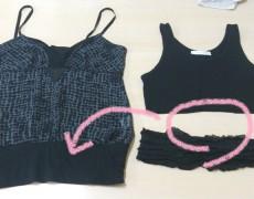 服のリフォーム!before→after!